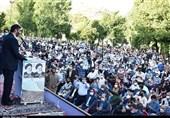 همایش حامیان آیتالله رئیسی در شهرکرد با حضور سعیدمحمد به روایت تصاویر