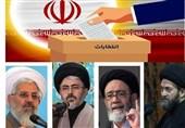دعوت ائمه جمعه شمال غرب کشور از مردم برای مشارکت حداکثری در انتخابات / یقین داریم ایرانیها در صف دشمنان  قرار نمیگیرند