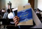 """پوشش """"انتخابات 1400 ایران"""" توسط 500 خبرنگار خارجی از 226 رسانه خارجی"""