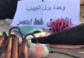 """""""وحدة برق"""" تستنفر عناصرها وتحذر مستوطنی الغلاف: انتظروا اللهیب والنار"""