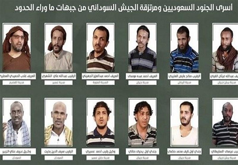 Pictures of Saudi Troops, Sudanese Mercenaries Captured in Jizan Released by Yemen