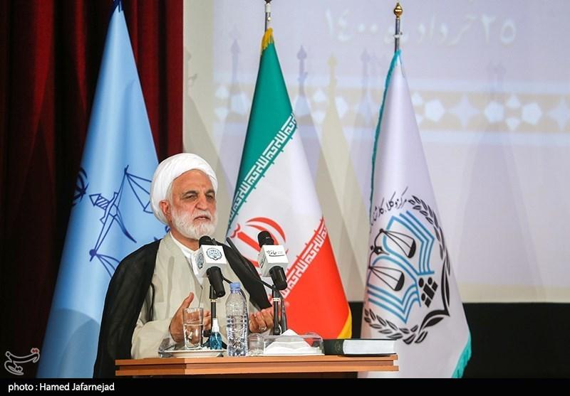 سخنرانی حجت الاسلام محسنی اژه ای، معاون اول قوه قضاییه
