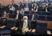 حجت الاسلام محسنی اژه ای، معاون اول قوه قضاییه در همایش علمی کارآموزان وکالت
