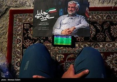 اجتماع هواداران سعید جلیلی در اصفهان