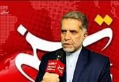 نامزد اصولگرای شورای شهر مشهد: بودجه 200 میلیاردی معضل حاشیه شهر مشهد را برطرف نمیکند + فیلم