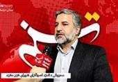نامزد اصولگرای شورای شهر مشهد: فقدان نقشه جامع شهری در سیاستگذاریهای شهری مشهود است + فیلم