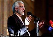 Third Candidate Pulls Out of Iran's Presidential Election Race