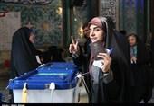 دعوت شورای عالی انقلاب فرهنگی به حضور حداکثری در انتخابات