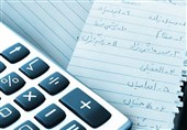 اینفوگرافیک | اعلام وضعیت 11 بدهکار بانکی توسط قوه قضاییه
