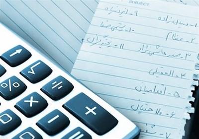 اینفوگرافیک | اعلام وضعیت ۱۱ بدهکار بانکی توسط قوه قضاییه