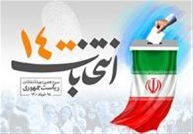 ایرانیان مقیم کانادا با کارشکنی دولت این کشور نمیتوانند در انتخابات 1400 شرکت کنند