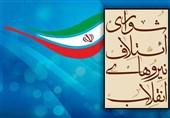نامزد اصولگرای شورای شهر قزوین: مدیریت مسجدمحور را در شهر حاکم میکنیم 