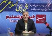 نامزد شورای ائتلاف شورای شهر اراک: اقدامات مدیریت شهری اراک باید برای مردم شفافسازی شود + فیلم