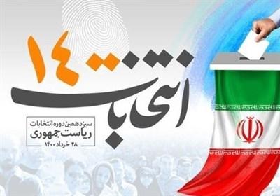 آمادگی ایلام برای برگزاری انتخاباتی پرشور/حضور نمایندگان بهداشتی در شعب اخذ رای