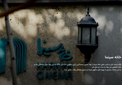 مستندی که برای اداره سینما در دولت بعدی خط و نشان میکشد!