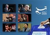مداحان مشهور استان زنجان مردم را به حضور در انتخابات 28 خرداد ماه دعوت کردند