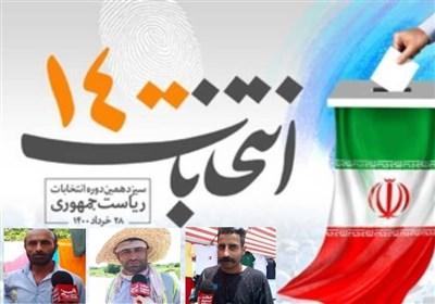 تریبون تسنیم در بین مردم| مطالبه گیلانیها از رئیس جمهور آینده / مردم دیار میرزا از دغدغههایشان در انتخابات میگویند + فیلم