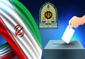 دعوت نیروی انتظامی از مردم برای مشارکت حداکثری در انتخابات