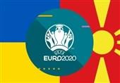 یورو 2020| اعلام ترکیب اوکراین و مقدونیه