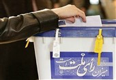 انتخابات حق قانونی مردم در تعیین سرنوشت کشور است؛ مردم از روی اراده انقلابی و اسلامی پای صندوقهای رأی حاضر میشوند