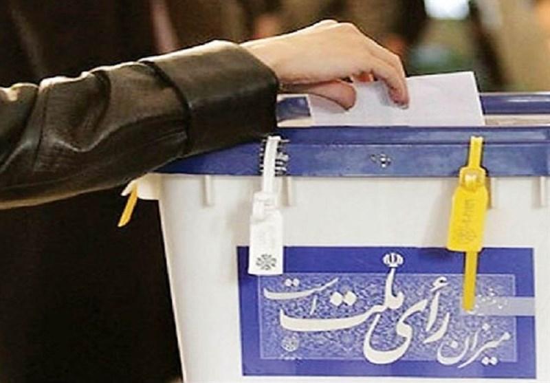 آغاز رأیگیری در استان بوشهر / درب ۱۷۵۹ شعبه اخذ رأی به روی مردم باز شد