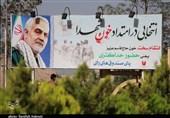 مردم استان کرمان آماده برای انتخابی در امتداد خون شهدا؛ آماده برای انتقامی سخت