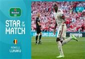 یورو 2020| لوکاکو بهترین بازیکن دیدار دانمارک - بلژیک لقب گرفت + عکس