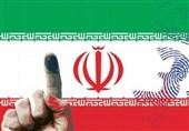 پوشش لحظهبهلحظه اخبار انتخابات ـ استان اردبیل| دشمنان از برگزاری انتخابات هراس دارند/ یک میلیون و 1470 نفر در اردبیل واجد شرایط رای دادن هستند