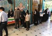 پوشش کامل اخبار انتخابات 1400| حضور مردم در برخی شعب پیش از آغاز فرایند رایگیری/ رهبر انقلاب رای خود را به صندوق انداختند