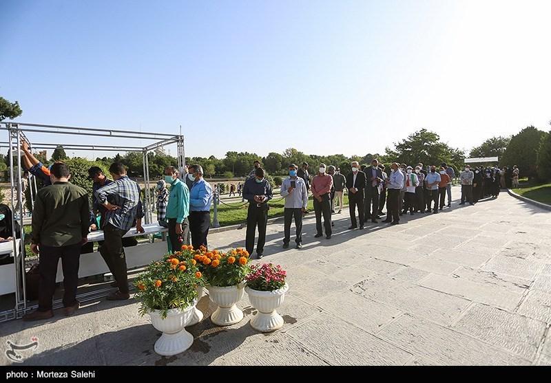 Iran's Presidential Election ,