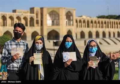 انتخابات 1400 - اصفهان