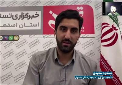 گزارش تسنیم از آخرین وضعیت برگزاری انتخابات 1400 در استان اصفهان