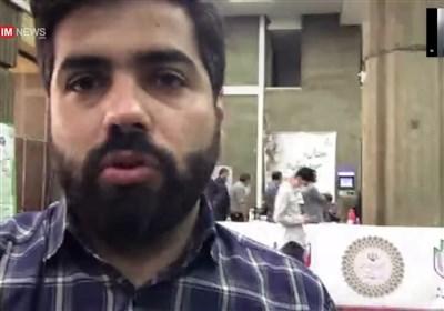 گزارش خبرنگار تسنیم از وزارت کشور