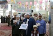 شکوه حضور اهل تسنن خراسان شمالی در انتخابات 1400؛ برای ایران عزیزم آمدم+فیلم