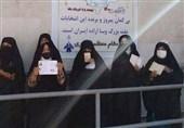 برگزاری انتخابات ریاست جمهوری در نمایندگیهای ایران در افغانستان