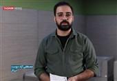 گزارش سردبیری استانهای تسنیم از وضعیت برگزاری انتخابات در سراسر کشور