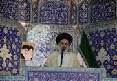 امام جمعه قم: ملتهای اسلامی با وحدت بر مشترکات در برابر دشمن ایستادگی کنند