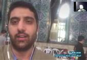 گزارش خبرنگار تسنیم از حسینیه ارشاد تهران