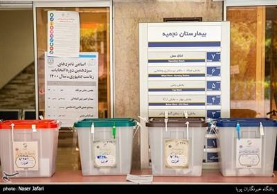 صندوق سیار اخذ رای در بیمارستان نجمیه