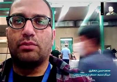 گزارش محمدحسن جعفری خبرنگار تسنیم، از حسینیه جماران