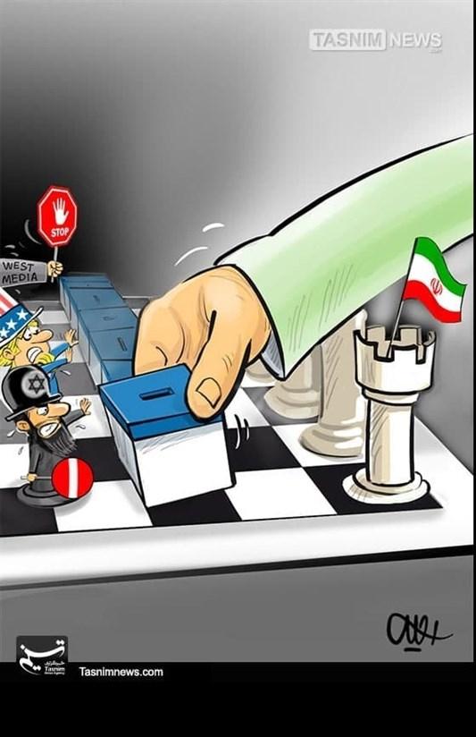 Presidential Election Held in Iran amid Efforts Encourage Boycott