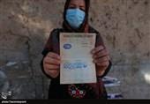 نگاهی به آمار انتخابات 1400 در خراسان شمالی / پیام مشارکت 64 درصدی مردم چیست؟