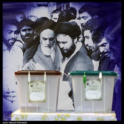 انتخابات 1400 در حسینیه جماران