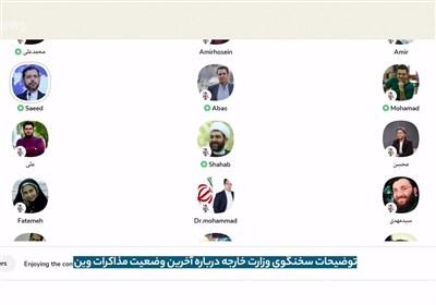 توضیحات سخنگوی وزارت خارجه درباره آخرین وضعیت مذاکرات وین