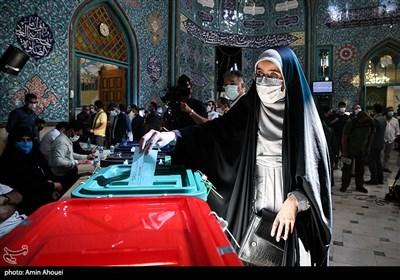 انتخابات 1400 در حسینیه ارشاد