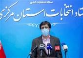 نتایج آراء استان مرکزی تا قبل از ظهر روز شنبه به وزارت کشور اعلام میشود