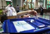 انتخابات خرداد 1400 در ایلام با مشارکت 63 درصدی مردم به پایان رسید