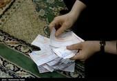 در حال به روزرسانی| نتایج قطعی انتخابات شوراهای شهر در مراکز استانها + جدول