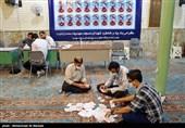 نتایج قطعی انتخابات شوراهای شهر در مراکز استانها + جدول