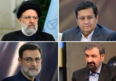 نتایج آرای انتخابات 1400| «رئیسی» هشتمین رئیس جمهور ایران شد